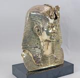 Vintage King Tut Pharaoh Bust Sculpture, Ca. 1977