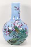Chinese Famille Rose Vase, Qianlong Mark