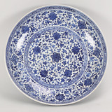 Chinese Blue and White Plate, Qianlong Mark