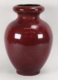 Chinese Ox-Blood Vase, Qianlong Mark