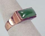 18k Gold Jade Ring, Sz. 6.5,