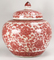 Chinese Ming Style Underglaze Copper Red Jar