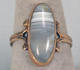 10k Ladies Ring w/ Oblong Polished Stone, Sz. 7