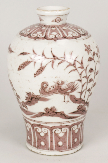 Chinese Ming Style Underglaze Copper Red Vase