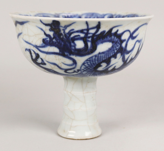 Chinese Ming Style Blue & White Stem Cup