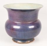 Chinese Jun-Ware Jar