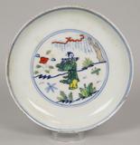 Small Chinese Wucai Plate
