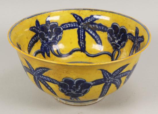 Chinese Yellow & Blue Bowl