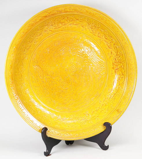 Chinese Yellow Glazed Plate with Relief