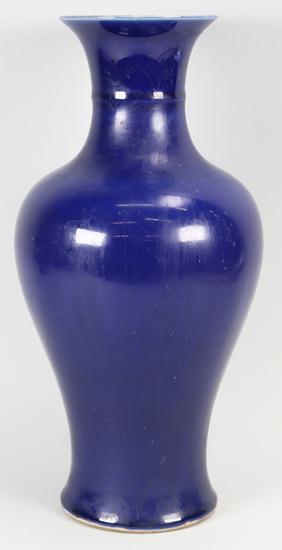 Chinese Monochrome Vase