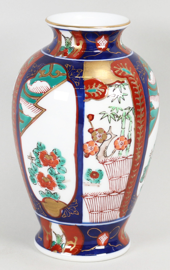 Beautiful Gold Imari Hand Painted Porcelain Vase