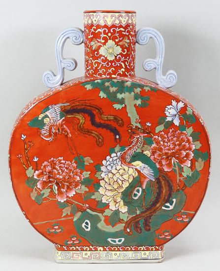 Chinese Orange Porcelain Vase w/Blue Handles