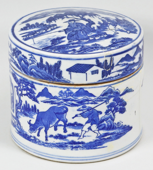 Chinese Blue & White Porcelain Lidded Round Jar
