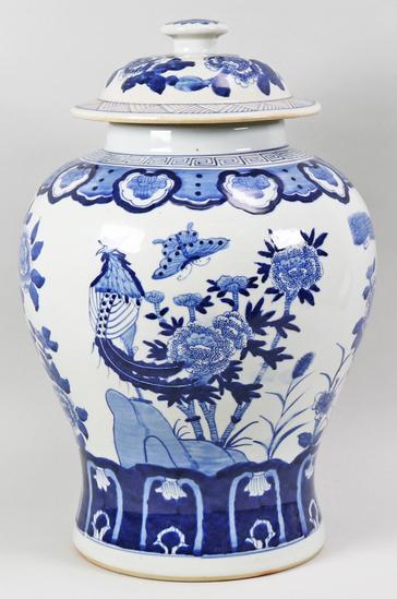 Chinese Porcelain Blue & White Lidded Jar