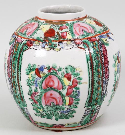 Small Chinese Porcelain Vase