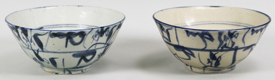2 Chinese Blue & White Porcelain Bowls
