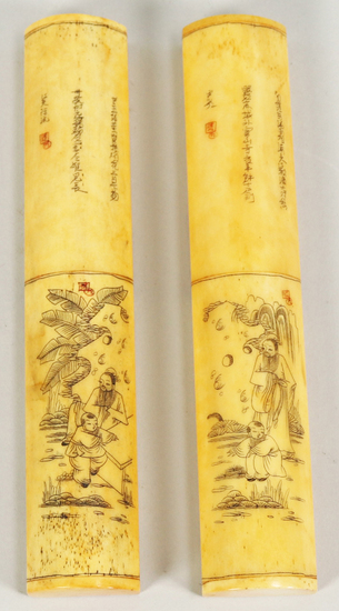 Pair of Chinese Calligraphy Paper Weights