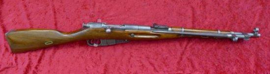 Chinese M44 Carbine