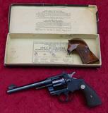 NIB Colt Officers Model Heavy Bbl Target Revolver