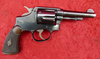 Smith & Wesson 32-20 Revolver