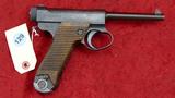 WWII Japanese Type 14 Nambu Pistol