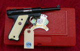 NIB Ruger NRA Endowment Pistol