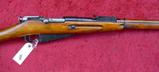 Russian 91-30 Nagant Rifle & Bayonet