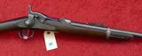 Antique Springfield SRC Trapdoor Rifle