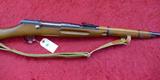 Polish 22 cal Training Mosin Nagant Rifle