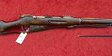 Finnish Capture Mosin Nagant 1891 Rifle