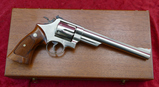 Smith & Wesson Model 29-2 Nickel Finish 44 Mag