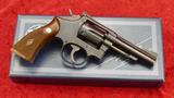 Smith & Wesson Combat Masterpiece Revolver