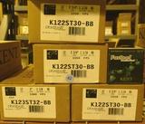 925 rds Kent 12 ga BB Steel 2 3/4