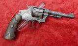 Fully Engraved Smith & Wesson 32L DA Revolver