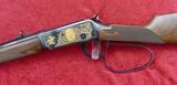Winchester 94 120th Anniversary 44-40 cal Rifle