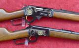 Brace of Marlin Presentation Rifles