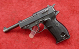German Mauser P38 Military Pistol