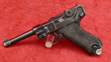 German P08 Black Widow WWII Luger