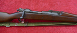 US Springfield 1903 Military Rifle