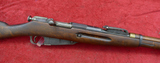 Early Russian Hex Receiver Nagant Rifle