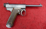 Japanese Type 14 Small Trigger Guard Nambu Pistol