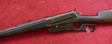 Antique Winchester 1895 in 38-72 cal.