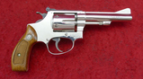 Smith & Wesson 34-1 Nickel Finish 22 cal Revolver