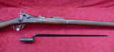 Antique Springfield Trapdoor Rifle