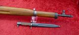 Egyptian Hakim Military Rifle & Bayonet