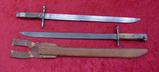 Pair of Japanese Last Ditch Bayonets (K