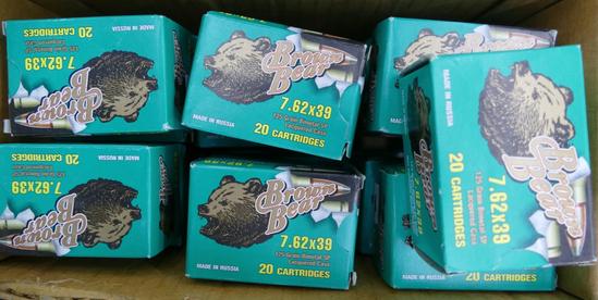 380 rds Brown Bear 7.62x39 Ammo