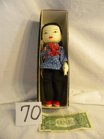 """Taiwan Doll; Women With Baby On Back 10""""h."""
