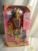 """Barbie- """"Prince Ken"""", by Mattel #1l8080, 12""""H, Original Box."""