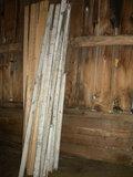 Lumber=Assortment Of 1x4